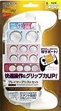 PSP-3000/2000用グリップ&パッドセット『プレイヤーアシストセット(ホワイト)』