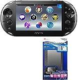PlayStation Vita Wi-Fiモデル ブラック (PCH-2000ZA11) 【Amazon.co.jp限定特典】アンサーPSVITA2000用液晶保護フィルム 自己吸着デコレーション2nd TYPE-B付