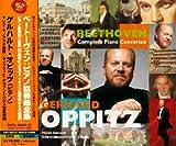 最近行ったコンサート〜N響定期、東京交響楽団定期など