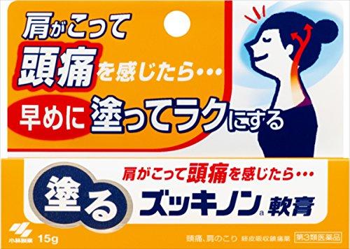 【第3類医薬品】塗るズッキノン 15g