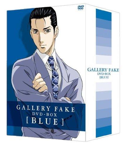 ギャラリーフェイク BOX BLUE [DVD]