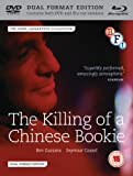 The Killing of a Chinese Bookie (DVD + Blu-ray)