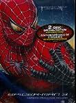 Spider-man 3 Steelbook (2-Disc Biling...