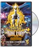 Pokémon Movie 12: Arceus and the Jewel of Life