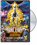 Pokemon: Arceus & The Jewel of Life [DVD] [Region 1] [US Import] [NTSC]