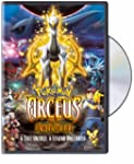 Pok�mon Movie 12: Arceus and the Jewe...