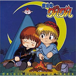 〈ANIMEX1200 Special〉(8)魔法陣グルグル オリジナルサウンドトラック [Limited Edition, Soundtrack]
