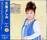 天童よしみ ベスト & ベスト KB-01