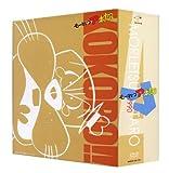 もーれつア太郎 DVD-BOX Vol.4【完全生産限定盤】
