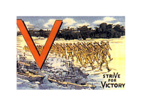 Strive for Victory poster