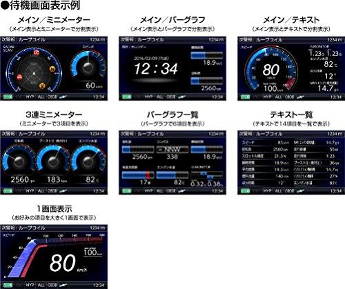 コムテック 4.0インチ液晶搭載 モーションセンサー搭載 ドラレコ相互通信対応 高感度GPSレーダー探知機 ZERO802V