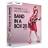 Band-in-a-Box 20 for Mac BasicPAK