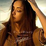 Dear Diary♪安室奈美恵