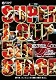 SUPER J-CUP 5th STAGE~Land of Confusion~ [DVD]