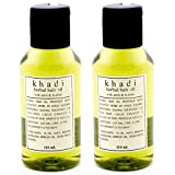 Herbal Hair Oil With Amla And Brahmi (Pack Of 2)