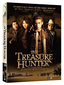 Treasure Hunter [Import]