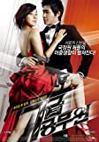 カン・ジファン、キム・ハヌルの7級公務員OST