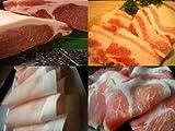 琉球在来黒豚 あぐー豚 福袋 各部位が150gずつ入っているお試しセット! 焼肉用 トンカツ・グリル用・しゃぶしゃぶ用が選べます♪