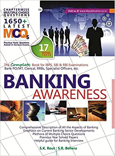 literature review on banking industry in india A study on training and development in public sector banks   in every study a good literature review does not only  growth of banking sector in india is the result.