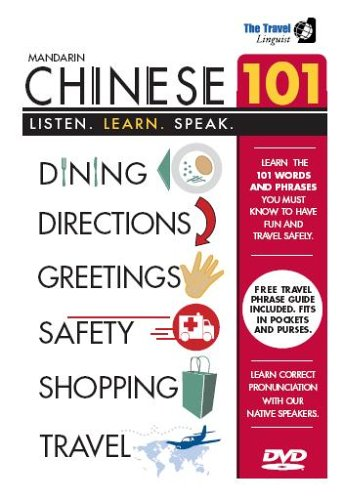 Mandarin Chinese 101: Learn to Speak Mandarin Chinese with The Travel Linguist
