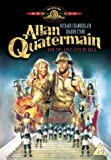 Allan Quatermain And The Lost City Of Gold [DVD]