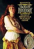 Idols of Perversity: Fantasies of Feminine Evil in Fin-de-Siècle Culture (Oxford Paperbacks)