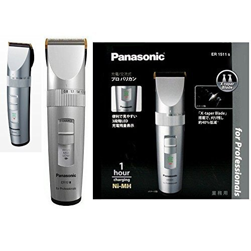 Panasonic Er 1511s Professional Recharger Hair Trimmer Clipper