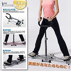 鉄人倶楽部(IRONMAN・CLUB) エクササイズ レッグ トレーニング IMC-101