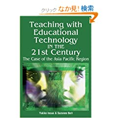 Teaching With Educational Technology in the 21st Century: The Case of the Asia Pacific Region
