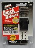 ラフ&ロード ワンタッチでヘルメットのあごヒモ脱着 ECHOクイックリリースバックル ブラック ECH108