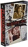 プラトニック・セックス <TV版> [DVD]