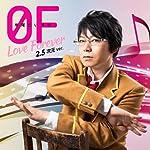 『家政婦さんっ! ~トキメク☆イケメン男子寮~』主題歌 1stシングル 0F~Love Forever~  2.5次元ver.