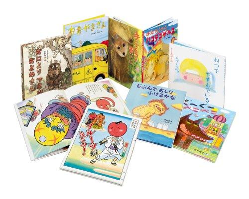 New books set 2014 Edition Iwasaki Shoten in Japan — Japan book?