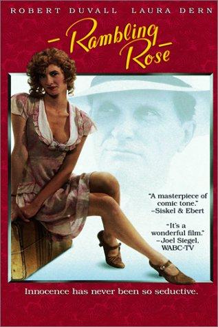 Беспутная Роза