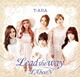 Lead the way-T-ARA