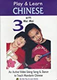 Play & Learn CHINESE with Mei Mei Vol. 3