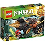 レゴ ニンジャゴー コールのアース・ドリラー 70502