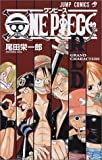 One piece red grand characters (�����ס����ߥå���)