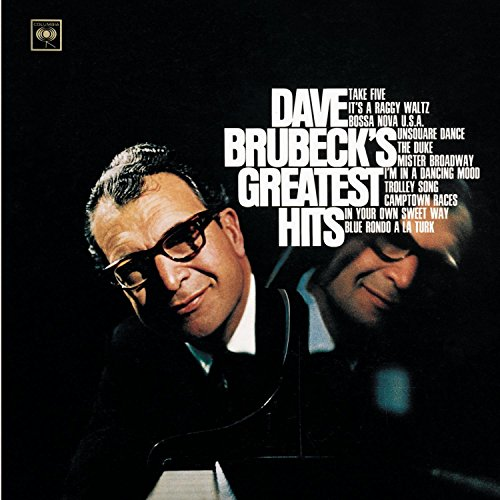 Dave Brubeck - Instrumental Memories ...Are Made of This - Zortam Music