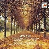 モーツァルト:交響曲第35番&第36番