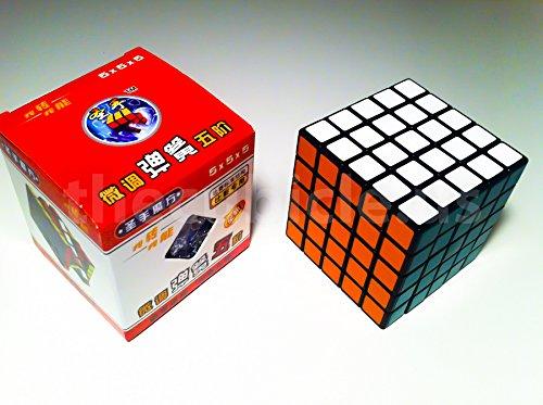 Magic Rubik's Cube 5x5x5 débutant ou pro - 1
