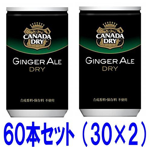 coca-cola-canada-dry-ginger-ale-160g-dosen-x30-stcke-x-2-flle
