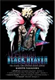echange, troc Legend of Black Heaven (4pc) (Full Sub Box) [Import USA Zone 1]