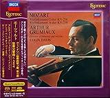 エソテリック SACD モーツァルト:ヴァイオリン協奏曲第3番/第5番/協奏交響曲 サー・コリン・デイヴィス・・・グリュミオーとデイヴィス~類まれなモーツァルティアンの邂逅が生んだ、モーツァルトの理想像。