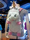 Universal Despicable Me 3D Ride Agnes Fluffy Unicorn Plush Backpack Extra Large 26