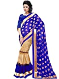 #3: Women's Clothing Saree Today best offer Low Price Sale Designer Blue & Biege Color Bhagalpuri Silk Fabric Buy Free Size Ladies Printed Sari by Rensila