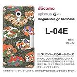 docomo Optimus G Pro L-04E ケース Optimus G Pro L-04E カバー ケース・ジャケット【和柄(L)/l04e-M762】