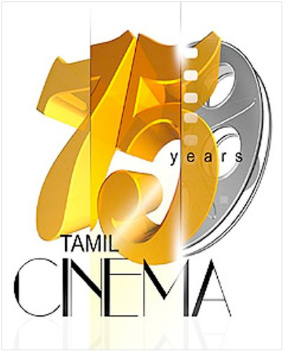 Tamil Cinema 75 Live Music Show - (DVD/Tamil Cinema/Tollywood/Indian Regional Cinema/Live Show Compilation)