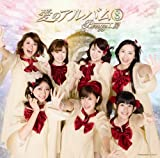 Because happiness-Berryz工房