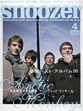 snoozer (スヌーザー) 2006年 04月号